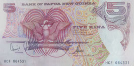 パプアニューギニア 未使用