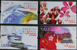 香港特別行政区成立5周年