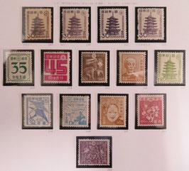 第2次新昭和切手 未使用