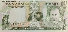タンザニア未使用