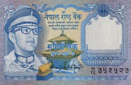 ネパール未使用