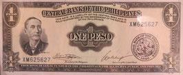 フィリピン共和国 未使用