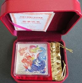 中国銀貨セット