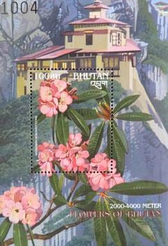 ブータン王国