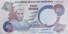 ナイジェリア連邦共和国  未使用