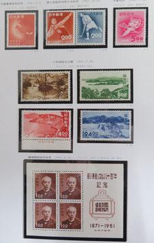 児童 体育大会 年賀 十和田国立公園 郵便創始 未使用