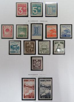 台湾地方切手 第3次昭和切手 関東神宮鎮座記念