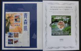青森県1000円銀貨切手入り