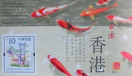 フィラニッポン'01 小型シート