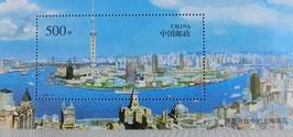 上海浦東小型シート