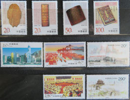 古代文書 香港経済建設 都市風景