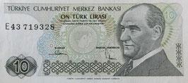 トルコ共和国未使用