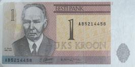 エストニア共和国 未使用