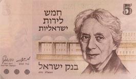 イスラエル国 未使用