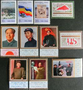 ルーマニア独立 延安 毛沢東主席死去1周年