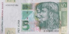 クロアチア共和国 未使用