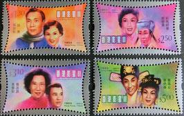 香港の映画スター(2次)