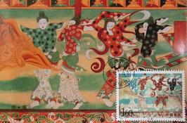 敦煌の壁画 魔女