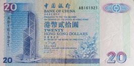 中国銀行 弐拾圓