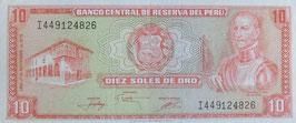 ペルー共和国未使用