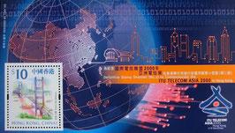国際電気通信連合2000年