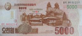 朝鮮民主主義人民共和国 金日成誕生100年記念 未使用