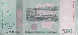 コンゴ共和国(独立50周年記念紙幣) 未使用