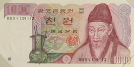 韓国 未使用