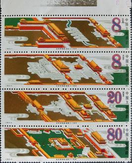 ガータ付き故宮博物院60周年