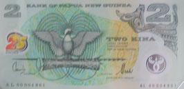 パプアニューギニア独立25周年記念紙幣 未使用