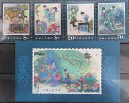 中国古典文学名著(牡丹亭) 古典文学小型シート