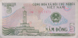 ベトナム社会主義共和国 未使用