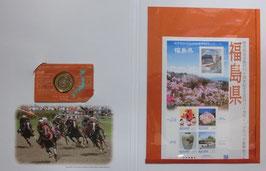 福島県500円切手入り