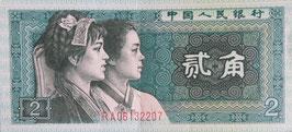 中国人民共和国 弐角