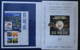 長崎県1000円銀貨
