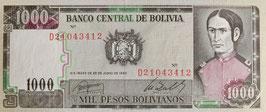 ボリビア未使用