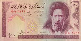 イラン・イスラム国 未使用