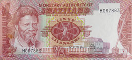 スワジランド王国 未使用