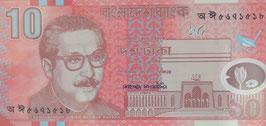 バングラデシュ人民共和国  未使用