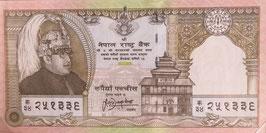 ネパール王国(ビレンドラ国王即位25周年記念紙幣 未使用