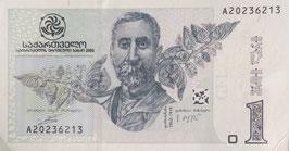 グルジア共和国 未使用