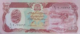 アフガニスタン・イスラム国未使用