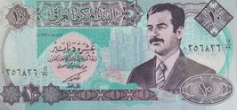 イラク共和国 未使用