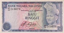 マレーシア未使用