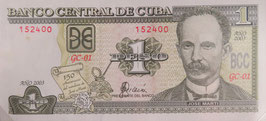 キューバ共和国ホセマルティ150年記念紙幣