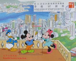 ミッキーの香港旅行 グレナダ