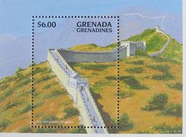 グレナダ諸島 万里頂上