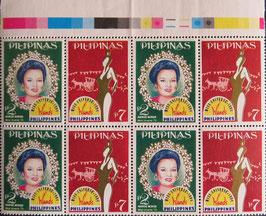 フィリピン記念切手