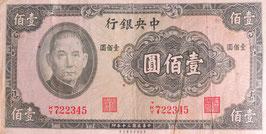 中央銀行壱百圓