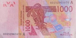 西アフリカ諸国通貨連合 コートジボワール共和国 未使用
